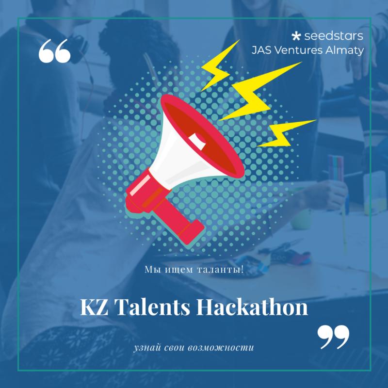 KZ Talents Hackathon Astana IT University